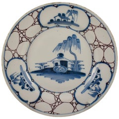 18th Century English Bristol Delftware Marbled Landscape Plate