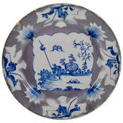 18th Century English Bristol Delftware Blue and Manganese Shallow Bowl