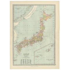 Antique Map of Japan, the Kurile Islands and Liu Kiu Islands, 1886