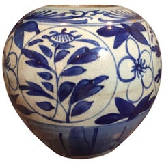 Blue and White Vintage Vase