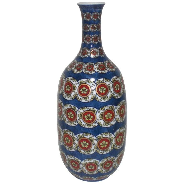 Hand-Painted Porcelain Vase by Japanese Master Porcelain Artist