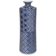 Contemporary Decorative Blue Porcelain Vase by Genki Kunihiko