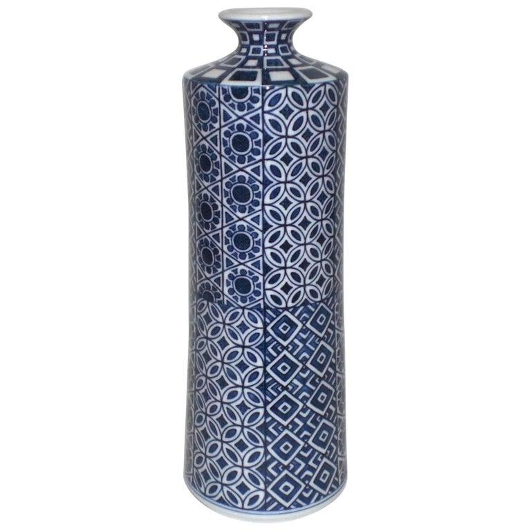 Contemporary Decorative Blue Porcelain Vase by Genki Kunihiko
