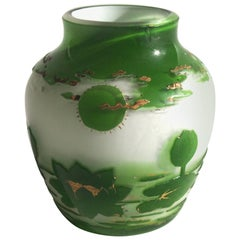 Harrach Art Nouveau Cameo Aquatic Vase