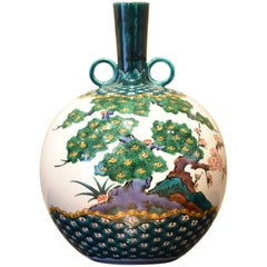 Japanese Hand-Painted Kutani Decorative Porcelain Vase by Master Artist,  2018