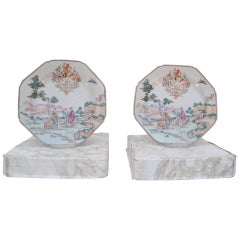Pair of FAMILLE ROSE ARMORIAL PLATES