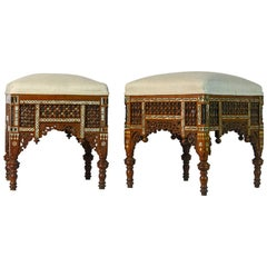 Pair of Fine 19th Century Mother-of-pearl Inlaid Open Work Moroccan Stools