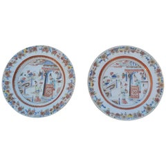 Rare Pair of Chinese Porcelain Plate 'Romance of the West Chamber' 18th C.