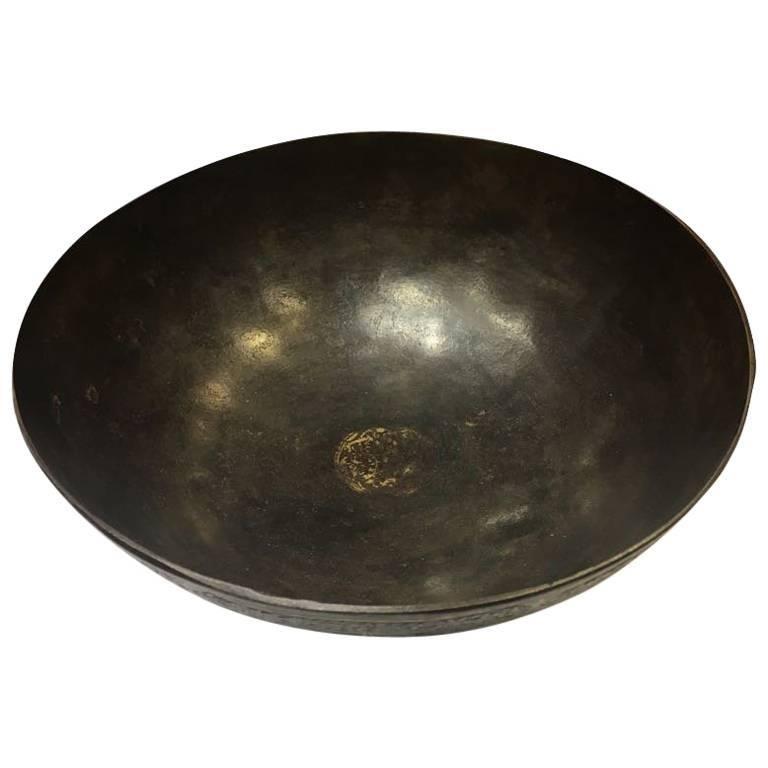 19th Century Qajar Bowl with Beautiful Gold Inlay