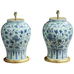 Pair of Blue and White Chinese Vases with Flowers and Foliage