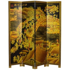 Oriental Four Panel Folding Screen, Double Sided Room Divider, Partition