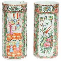 Pair of Chinese Export Rose Medallion Jars
