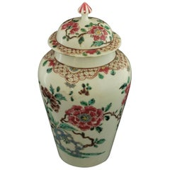 Covered Vase, Famille Rose Decoration, Bow Porcelain Factory, circa 1749