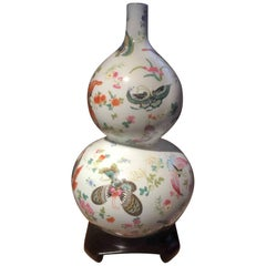 Butterfly Vase Mark on Bottom China Republic Period