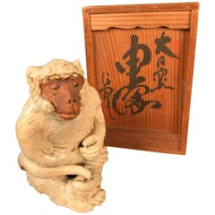 Japan Mischievous Monkey Sculpture, Few of a Kind Mint, Signed and Boxed