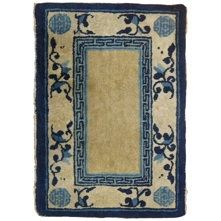 Chinese Mouse Pad Rug