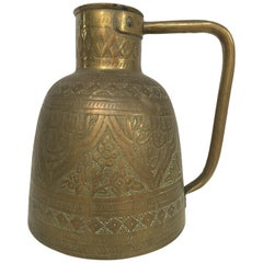 Handcrafted Brass Pitcher with Islamic Calligraphy Writing