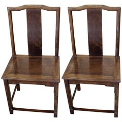 Pair of Rosewood Side Chairs China, 1850, Mid-19th Century