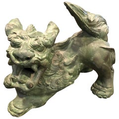 Chinese Terracota Foo Dog