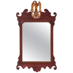 Large Antique Mahogany Wall Mirror