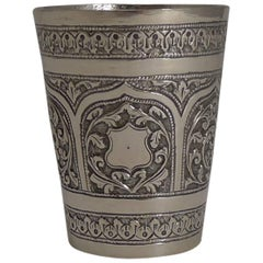 Antique Anglo-Indian Sterling Silver Beaker, circa 1890