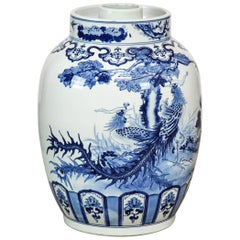 Chinese Blue and White Porcelain Jardinière or Planter