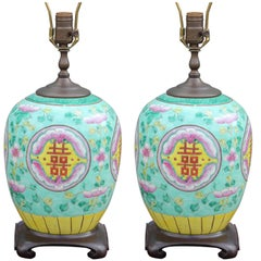 Pair of Vibrant Asian Style Table Lamps with Mahogany Bases