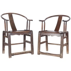 Pair of Antique Ming-Style Chinese Elm Horseshoe Chairs, 19th Century