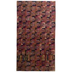 Pre-Columbian Chuquibamba Banner, Peru 1000-1400 AD Ex Guillot-Muñoz