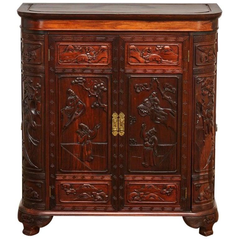 Midcentury Chinese Rosewood Dry Bar Liquor Cabinet
