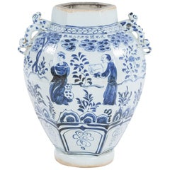 Antique Ming-Style Chinese Blue and White Vase, Late 19th Century