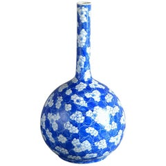 19th Century Blue and White Porcelain Bottle Vase