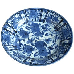 17th Century Blue and White Porcelain Charger