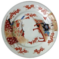Japanese Porcelain Dish or Plate Hand-Painted Man and Woman, Meiji Period
