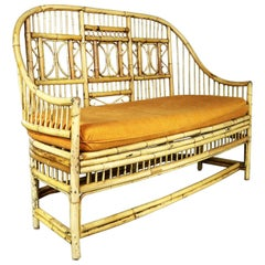 Chinese Chippendale Loveseats