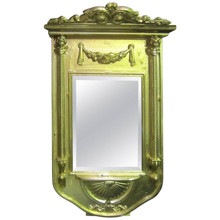 French Ornate Wall Mirror