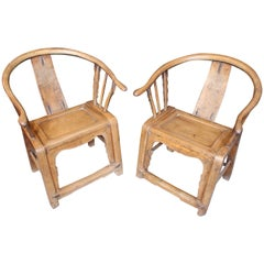 19th Century Pair of Chinese Chairs