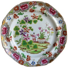 Late Georgian Spode Ironstone Plate Chinoiserie Pattern No. 3703, circa 1820