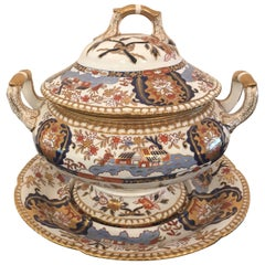 Antique English Tureen with Underplate, circa 1840