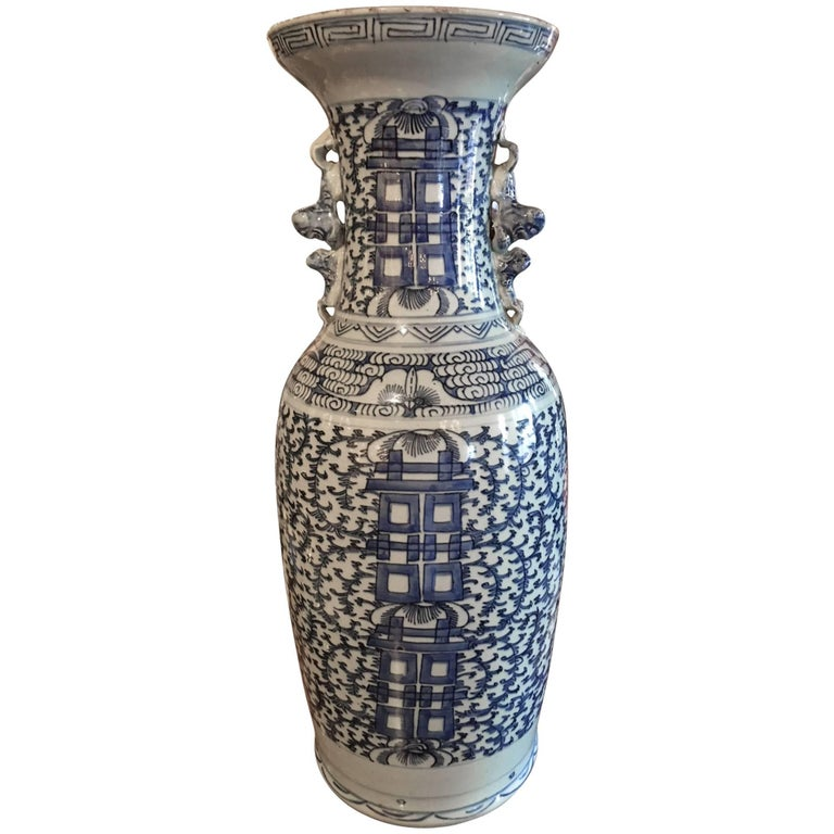 Blue and White Chinese Large Baluster Form Vase, Early 20th Century