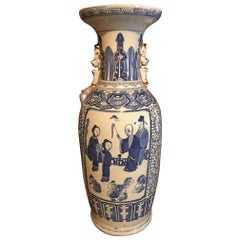 Blue and White Chinese Large Baluster Form Vase, 20th Century