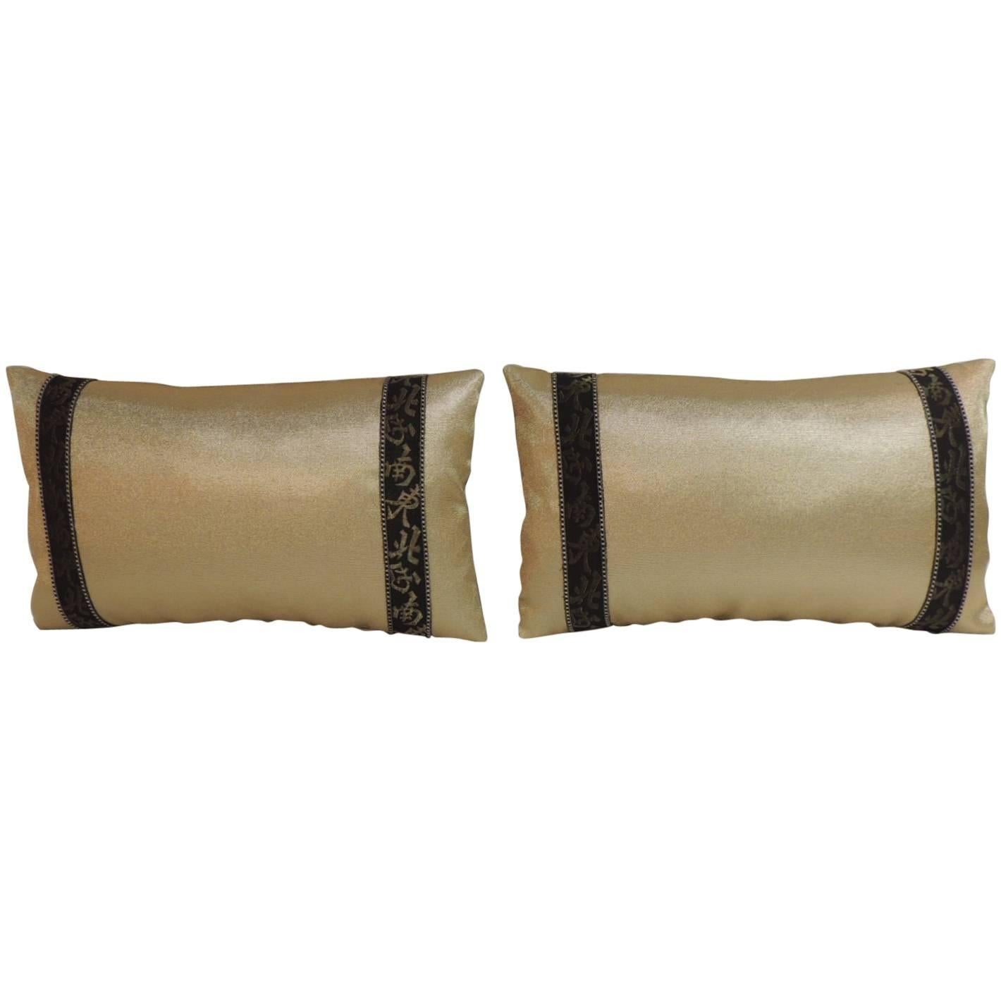 Pair of Black and Gold Obi Silk Lumbar Vintage Decorative Pillows