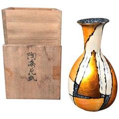 Japan Superb Richly Lacquered Mother Pearl Finish Ceramic Vase, Mint and Signed