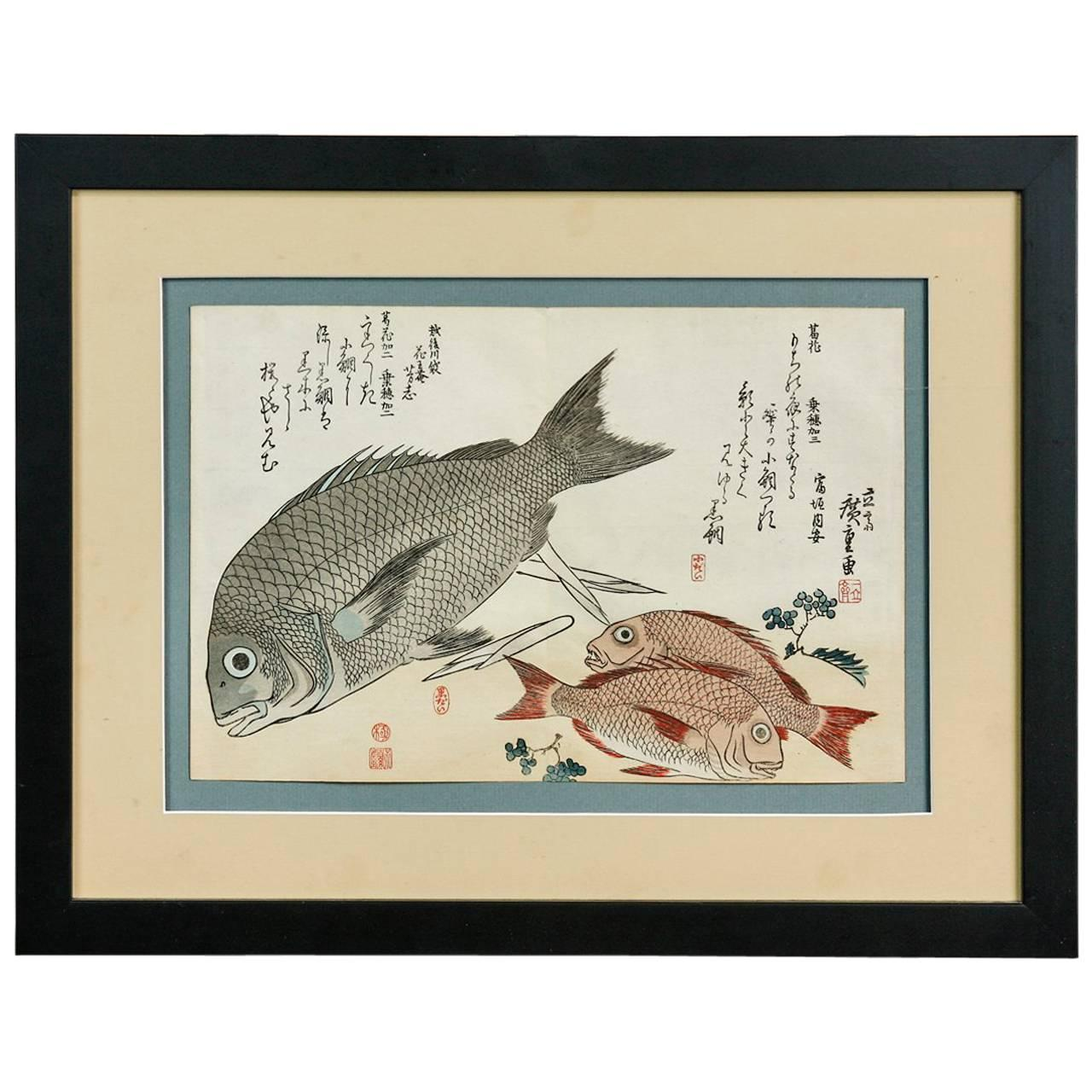 19th Century Japanese Woodblock Fish Print By Utagawa Hiroshige