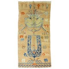 Pictorial Antique Tibetan Rug