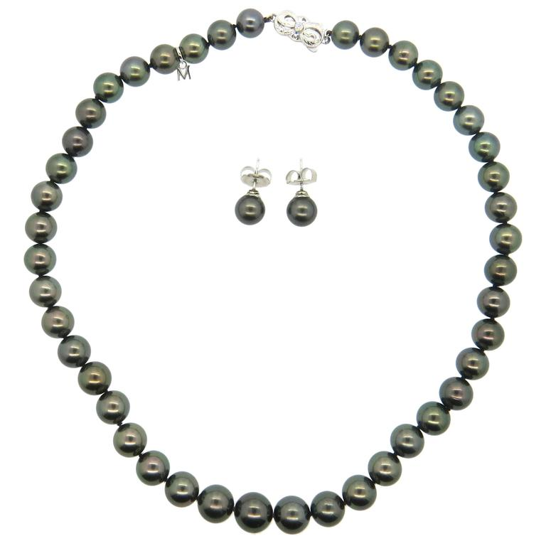 Mikimoto South Sea Pearl Diamond Gold Necklace Earrings Set Special Edition