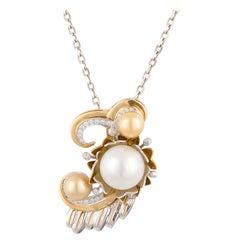 South Sea Pearl Necklaces