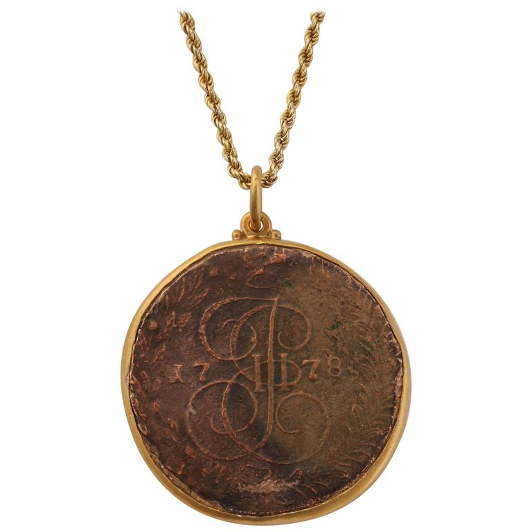 Rare Russian 1778 Catherine the Great Coin Pendant