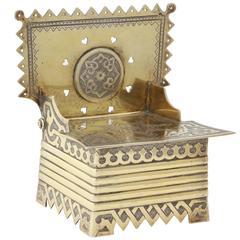 Russian Silver-Gilt Salt Throne, 1860s