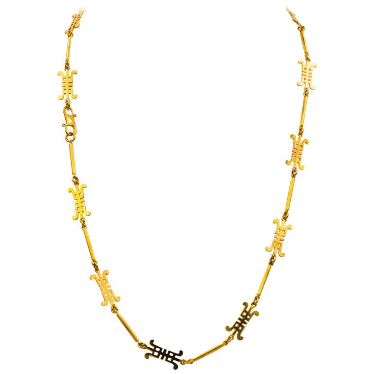 "Chinese ""Long Life"" 22kt  Yellow Gold Necklace For Sale"